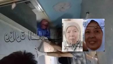 صورة تفاصيل مروعة للجريمة .. سورية و زوجها يقتلان شقيقتين و يسرقان ذهبهما و أموالهما ( صور )