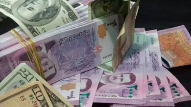 صورة سعر صرف الدولار و اليورو و الذهب مقابل الليرة السورية الأحد 16 \ 8 \ 2020