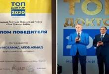 """صورة طبيب أسنان سوري يفوز بلقب """" أفضل طبيب لعام 2020 """" في منطقة بأوكرانيا"""
