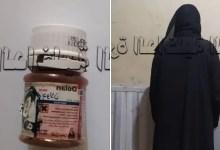 """صورة سيدة سورية تقتل زوجها بـ """" مبيد حشري """" !"""