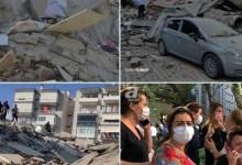 صورة زلزال يضرب إزمير التركية و يخلف أضراراً و انهيارات ( فيديو )