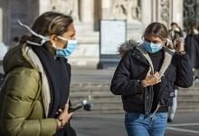 صورة ظهور سلالة جديدة من فيروس كورونا في دول أوروبية