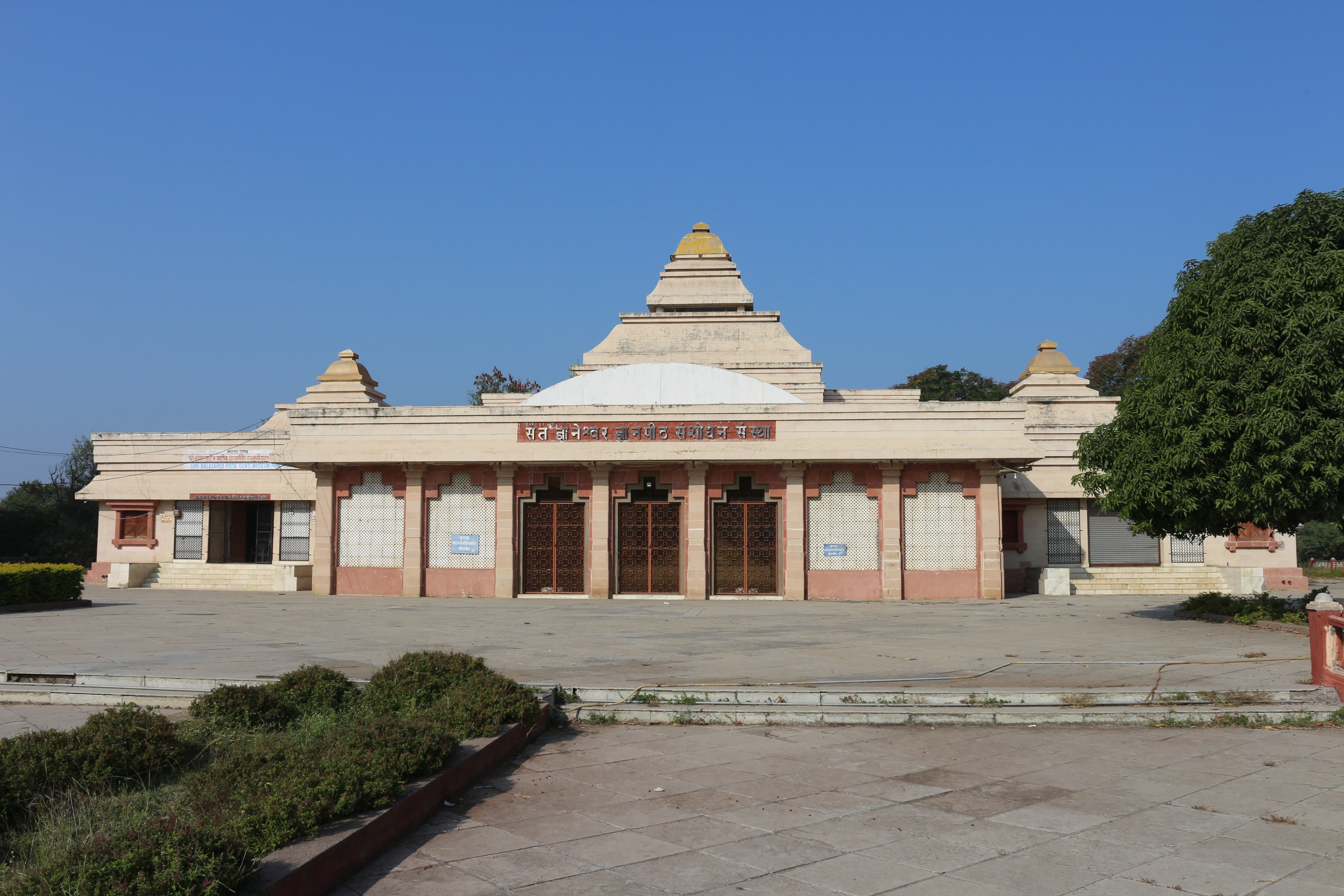 Paithan museum