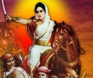 Tarabai, Queen of Kolhapur, reine de Kolhapur