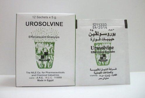يوروسولفين فوار لعلاج زيادة الاملاح والنقرس Urosolvin الأجزخانة
