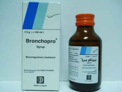 برونكوبرو شراب لعلاج السعال وطارد للبلغم Bronchopro Syrup