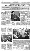 سياسة رئيس مجلس النواب تابعة لـ حزب الله- البديل الشيعي الديموقراطي موجود لكن ظهوره يحتاج إلى الدولة الديموقراطية- القوى السياسية من ١٤ آذار وغيرها تقاسمت السلطة بينها على أساس المحاصصة الطائفية والوكالة الحصرية لِحَمَلَةِ السّلاح -العلاّمة الأمين لـ المستقبل ، مَن يشارك في القتال في سوريا ليس له أن يبرر تدخله باتهام الآخرين بدعم الإرهاب