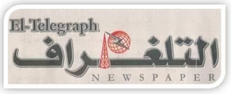 في أستراليا اليوم رجل دين ثائر ... افتتاحية جريدة التلغراف الأسترالية العربية
