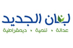 الامين | العلاّمة السيد علي الأمين عن الجريمة الثأرية التي ارتكبت بحق أحد أبناء عرسال
