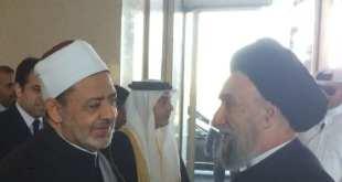 الامين | برقية العلاّمة السيد علي الأمين إلى سماحة الإمام الأكبر شيخ الأزهر الدكتور أحمد الطيّب