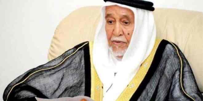 الامين   تعزية برحيل الشيخ عبد الله بن خالد آل خليفة رحمه الله 1