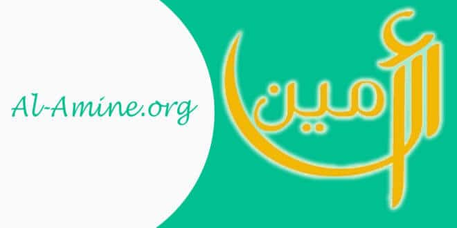 دخول المسيحيين المسجد