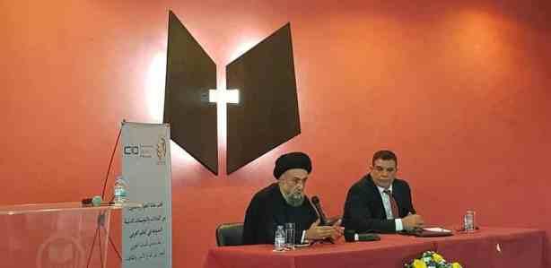 الامين | العلاّمة الأمين محاضراً في منتدى الشباب العربي للحوار بين أتباع الأديان والثقافات 2