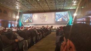 الامين | العلاّمة السيد علي الأمين في مصر للمشاركة في الندوة العالمية ( الإسلام والغرب .. تنوّع وتكامل ) 2