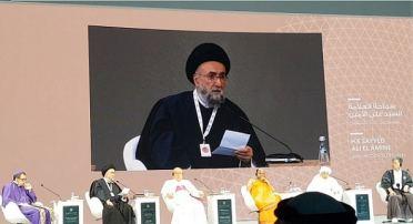 الامين   ملتقى تحالف الأديان لأمن المجتمعات - كرامة الطفل في العالم الرقمي 35