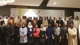 السيد علي الأمين - المؤتمر الدولي الزكاة والتنية الشاملة - مملكة البحرين (10) (Phone)