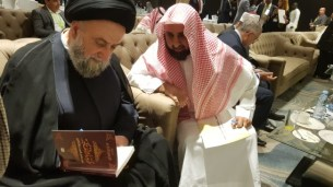 السيد علي الأمين - المؤتمر الدولي الزكاة والتنية الشاملة - مملكة البحرين (86) (Phone)