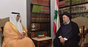 السيد علي الأمين - السفير بخاري