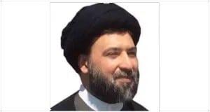 السيد حسن الأمين