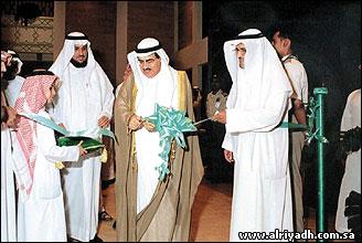 الدكتور جاسم بن محمد الانصاري مدير عام الهيئة الملكية بالجبيل سابقا ( السعودية)