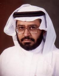 الاستاذ الدكتور ابراهيم بن صالح المعتاز السعودية