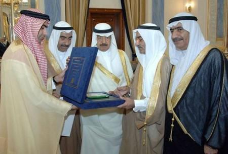 عائلة الانصاري بالبحرين