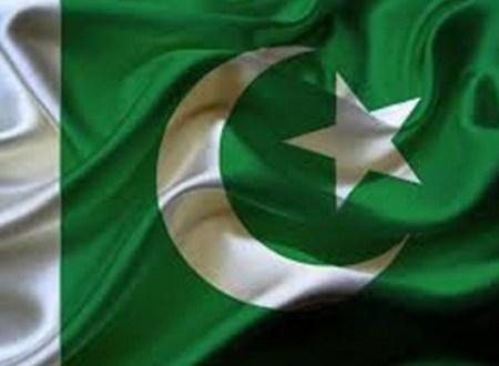 تواصل مع الانصار بباكستان
