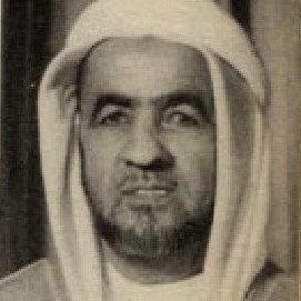 سماحة الشيخ عبد الله إبراهيم عبد الله علي الأنصاري خادم العلم قطر