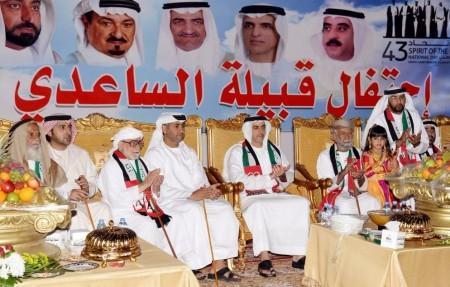 احتفال قبيلة الساعدي الانصارية بالامارات العربية المتحدة