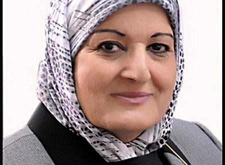 الدكتورة ندى عبد المجيد الانصاري العراق