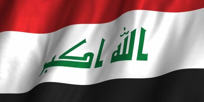 الانصار بجمهورية العراق