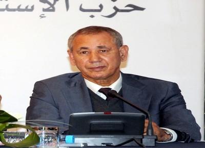 """الاستاذ محمد الانصاري """"عضوا بالمحكمة الدستورية """" المملكة المغربية"""
