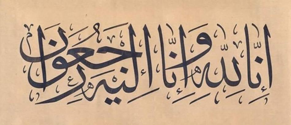 معروف عالم دین حضرت مولانا زبیر احمد قاسمی کا انتقال