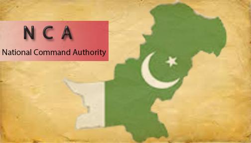 پاکستان اپنے دفاع کا حق محفوظ رکھتا ہے، کم سے کم جوہری صلاحیت برقرار رکھیں گے