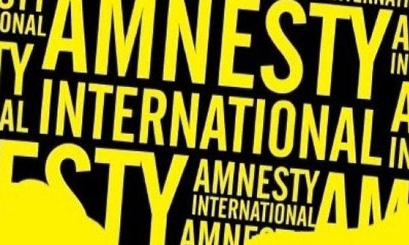 ایمنسٹی انٹرنیشنل نے مقبوضہ کشمیر میں جاری لاک ڈاؤن ختم کرنے کا مطالبہ کر دیا