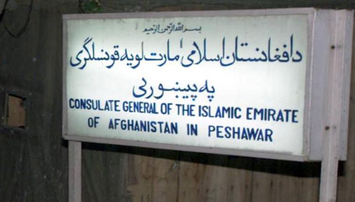 پشاور میں افغان قونصل خانہ احتجاجاً بند
