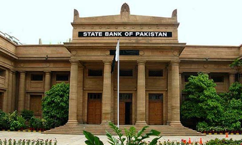 پی ٹی آئی حکومت کے پہلے مالی سال اسٹیٹ بینک بھی خسارے میں چلاگیا