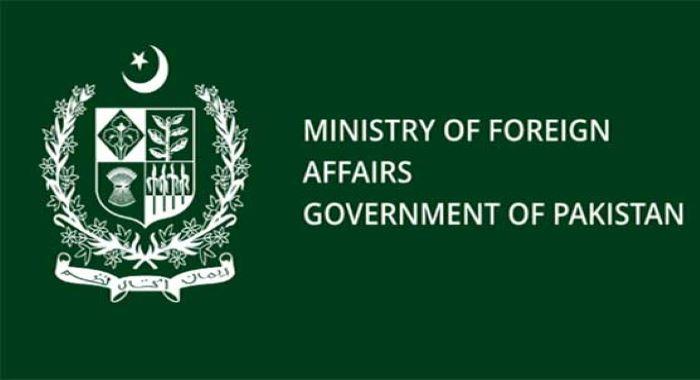 پاکستان کو مشرق وسطیٰ کی موجودہ صورتحال پر تشویش ہے، دفتر خارجہ