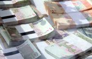 سٹیٹ بینک آف پاکستان نے امسال عید الفطر پر نئے کرنسی نوٹ جاری نہ کرنے کا اعلان