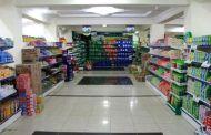 فجر سے شام 5 بجے تک کاروبار ہو سکے گا،دکانیں اور مارکیٹیں کھولنے کی اجازت