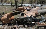 امارت اسلامیہ اور افغان  فورسز کے درمیان خونریڑ لڑائی، ہیلی کاپٹر تباہ، 69 ہلاک و زخمی، 35 سرنڈر
