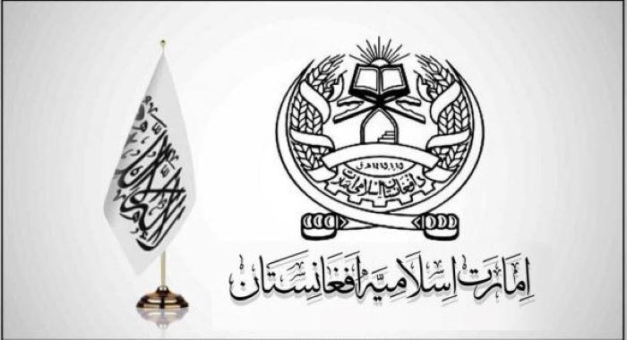 امارت اسلامیہ افغانستان کس طرح کا نظام چاہتے ہیں؟