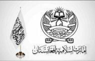 امارتِ اسلامیہ کے سیاسی دفتر کے ترجمان ڈاکٹر محمدنعیم کی تازہ گفتگو