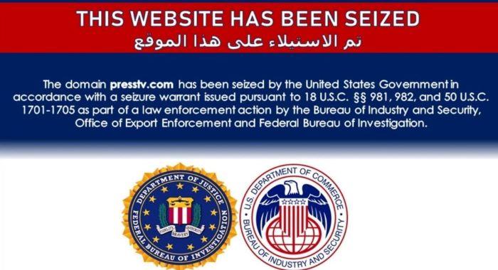 ایران : سرکاری ویب سائٹ پر امریکہ کا کنٹرول