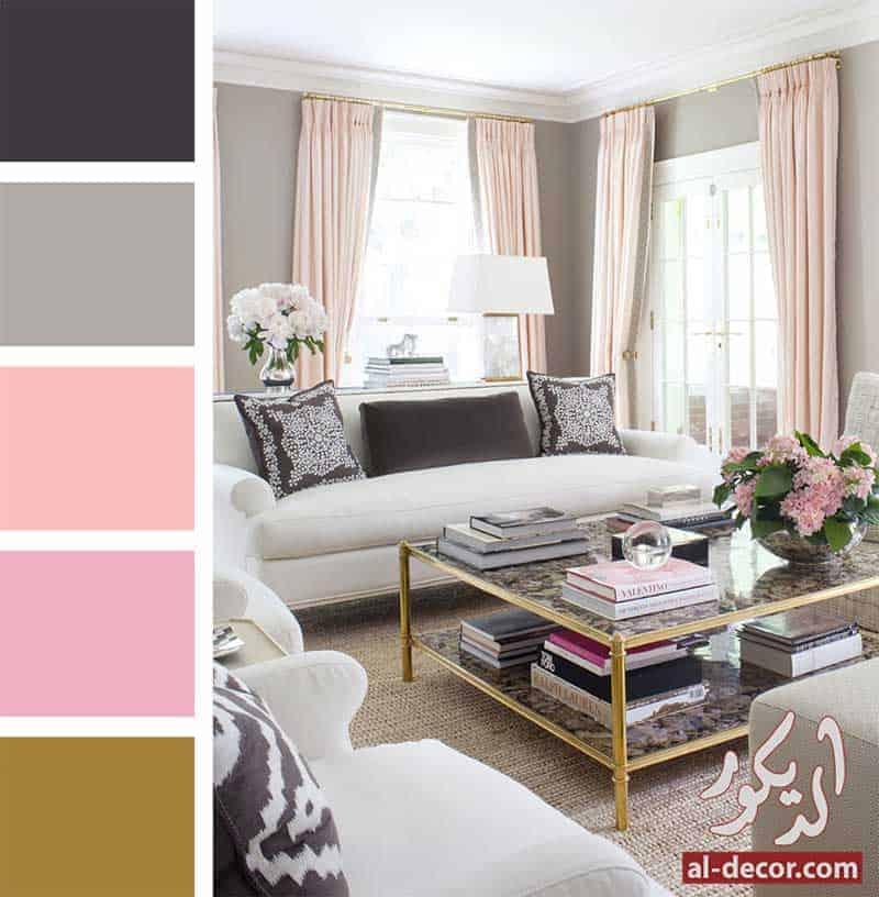 الوان حوائط باللون الرمادي مع لمسة ساحرة للستائر باللون الوردي