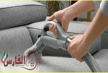 Photo of شركة تنظيف كنب بالبخار بام القيوين