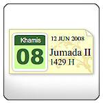 Sticker Hijri Calendar Widget