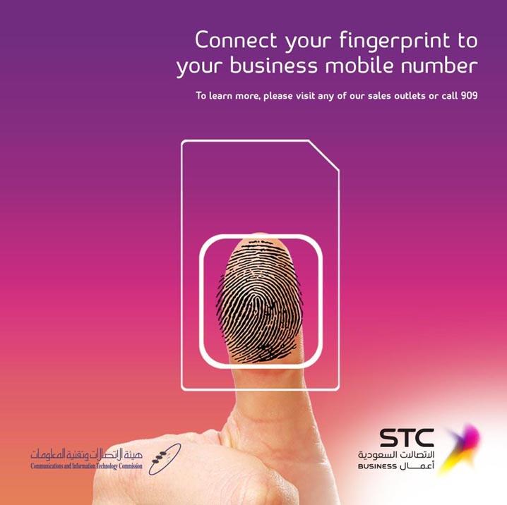 Stc Required Documentation Aljammaz Technologies