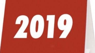 Photo of اعلان موعد عيد الأضحي المبارك 2019