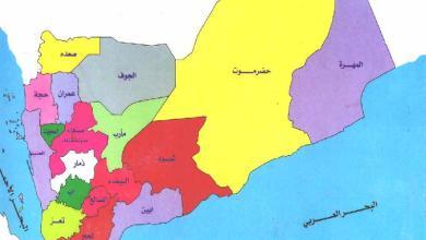 Photo of اليمن : قبل يوم من توقيع #اتفاق_الرياض تعرف على خريطة السيطرة في اليمن